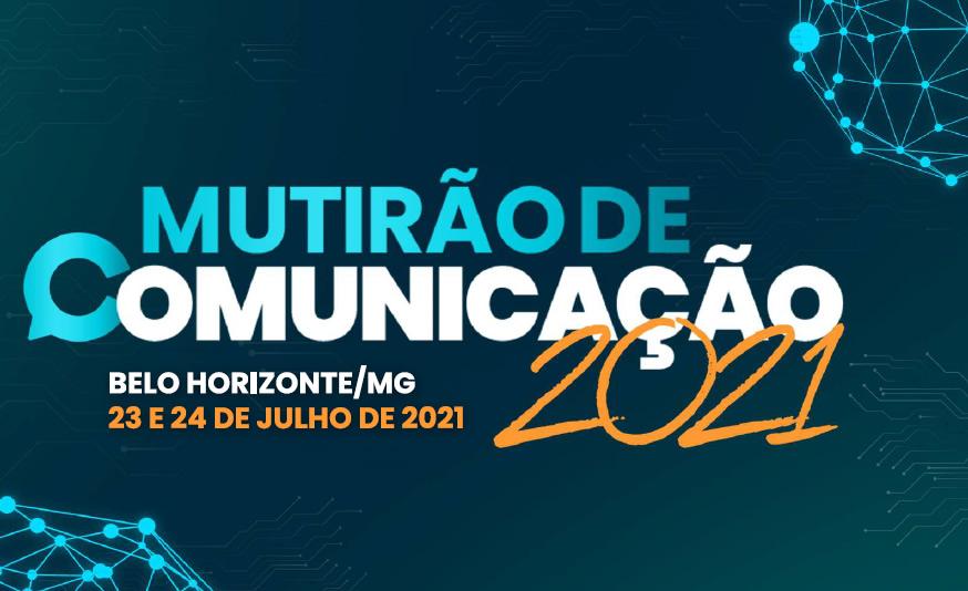 MUTICOM 2021